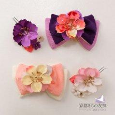 髪飾り ヘアアクセ リボン お花 2点セット 紫 ピンク