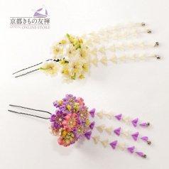 髪飾り つまみ細工 ヘアアクセ お花 かんざし 紫 白