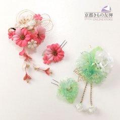 髪飾り ヘアアクセ お花 2点セット ピンク 緑 コサージュ