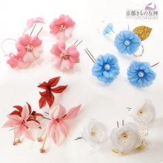 髪飾り ヘアアクセ お花 3点セット 青 ピンク 赤×ピンク 白 コサージュ