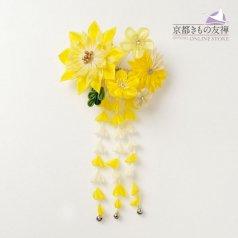 髪飾り つまみ細工 ヘアアクセ お花 黄色 房飾り コーム