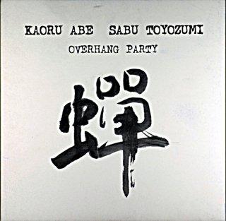ABE KAORU SENZEI / OVERHANG PART 2枚組