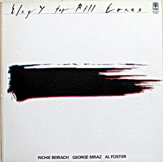 RICHIE BEIRACH ELEGY FOR BILL EVANS