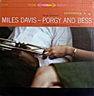 MILES DAVIS PORGY AND BESS US盤
