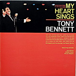 TONY BENNETT MY HEART SINGS (Fresh sound盤)