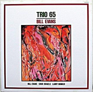BILL EVANS TRIO 65