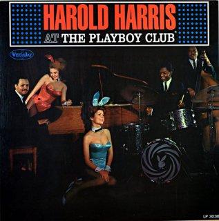 HAROLD HARRIS THE PLAYBOY CLUB (Fresh sound盤)