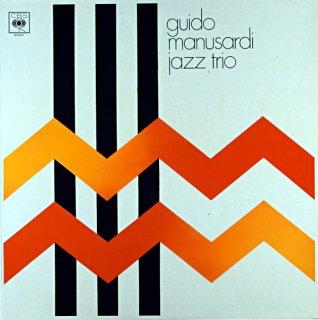 GUIDO MANUSARDI / JAZZ TRIO Itarian盤