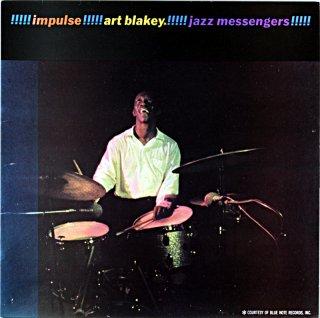 ART BLAKEY AND THE JAZZ MESSENGERS (Jasmine盤)