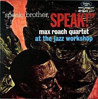 SPEAK,BROTHER,SPEAK! MAX ROACH (OJC盤)