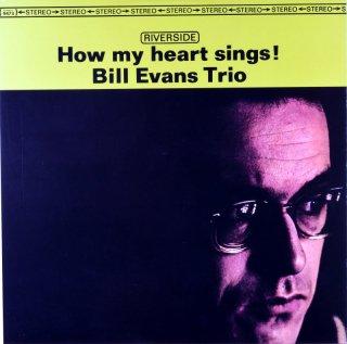 BILL EVANS HOW MY HEART SINGS (OJC盤)