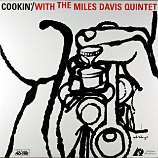 COOKIN' WITH THE MILES DAVIS QUINTET (Analogue Productions盤)
