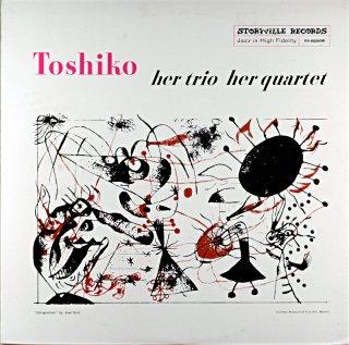 AKIYOSHI TOSHIKO HER TRIO HER QUARTET