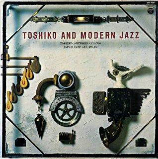 AKIYOSHI TOSHIKO AND MODARN JAZZ JAPAN JAZZ ALL STARS