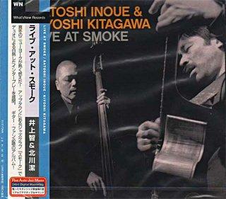 SATOSHI INOUE & KIYOSHI KITAGAWA