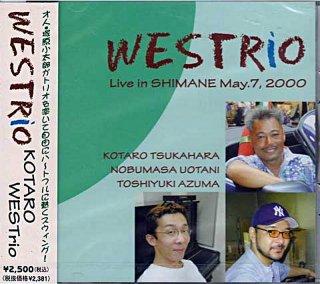 TSUKAHARA KOTARO / WESTRIO