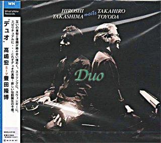 DUO HIROSHI TAKASHIMA MEETS