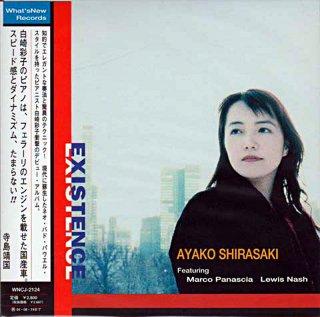 EXISTENGE AYAKO SHIRASAKI