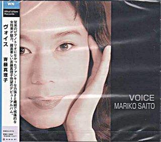 SAITO MARIKO / VOICE