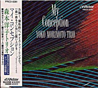 MY CONCEPTION YOKO MORIMOTO TRIO
