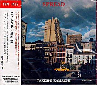 """SPREAD"" / TAKESHI ""Joe"" KAMACHI"