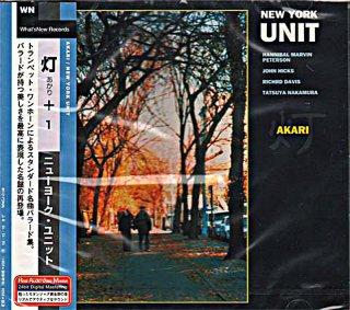 HANNIBAL MARVIN PETERSON / NEW YORK UNIT AKARI