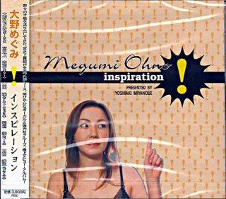 MEGUMI OHONO INSPIRATION !