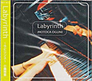 LABYRINTH MOTOCA OGUNI