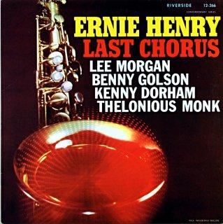 ERNIE HENRY LAST CHORUS (OJC盤)