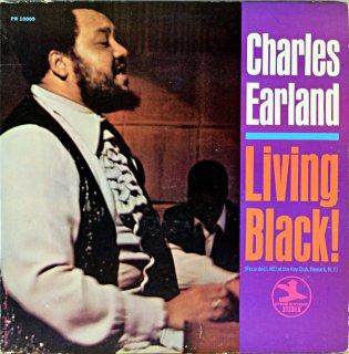 CHARLES EARLAND LIVING BLACK! Us盤