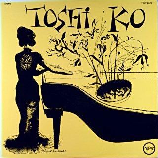 AMAZING AKIYOSHI TOSHIKO