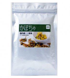 【北海道産】乾燥野菜かぼちゃ 50g入り|国産野菜100%の乾燥野菜|みのるオンライン