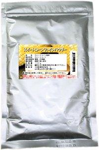 【北海道産100%使用】とうもろこしパウダー100g入り【野菜パウダー100%(粉末野菜)】