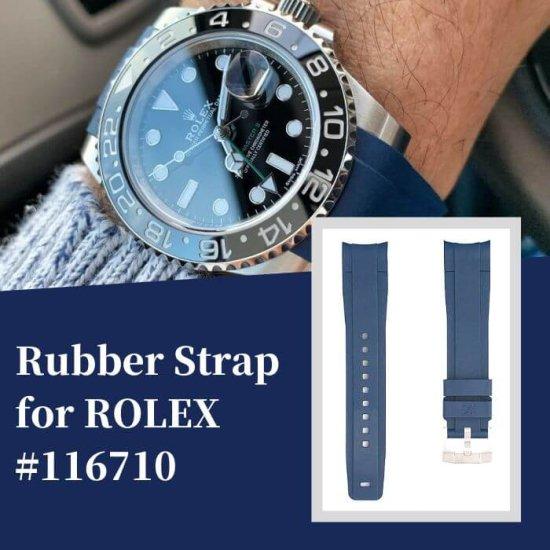 ラバーベルト:ロレックス GMT 用(6桁品番用 116710等)