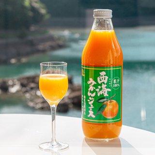 西海ミカンジュース(1,000ml)