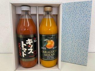 【夏ギフトキャンペーン】キッストマト・原口ミカンジュースセット 2本箱(1,000ml×2)