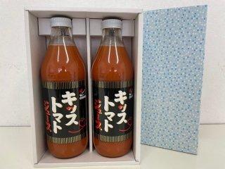 キッストマトジュース 2本箱(1,000ml×2)