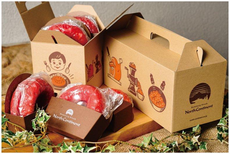 モツとマスタード・香草パン粉:ラベンダーポーク + ジャガイモのソース イメージ2