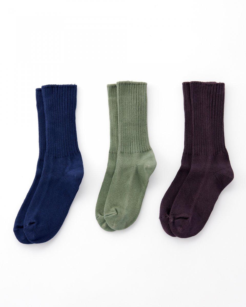 オーガニックコットン靴下 3足パック「ハッとしてグッドなカラー」  - ¥4,510