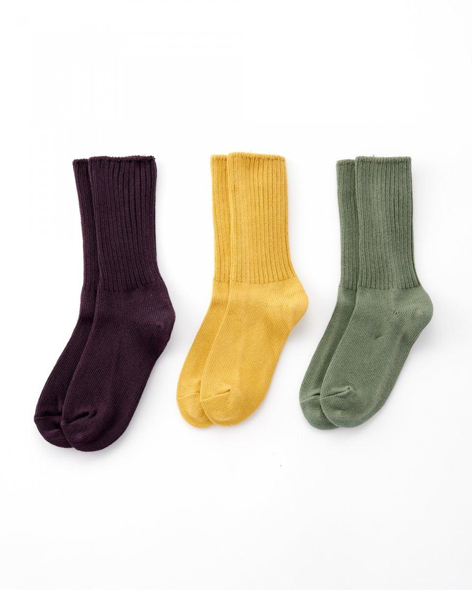 オーガニックコットン靴下 3足パック「渋さ極まるスパイスカラー」 - ¥4,510