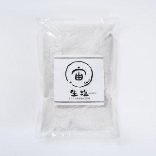 生塩(1000g)