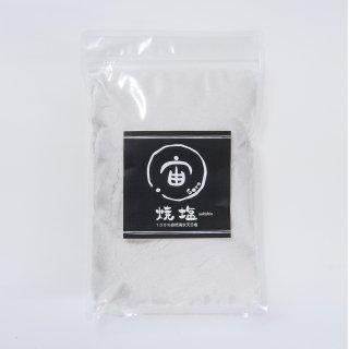 焼塩(500g)
