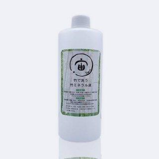 竹ミネラル水(500ml)