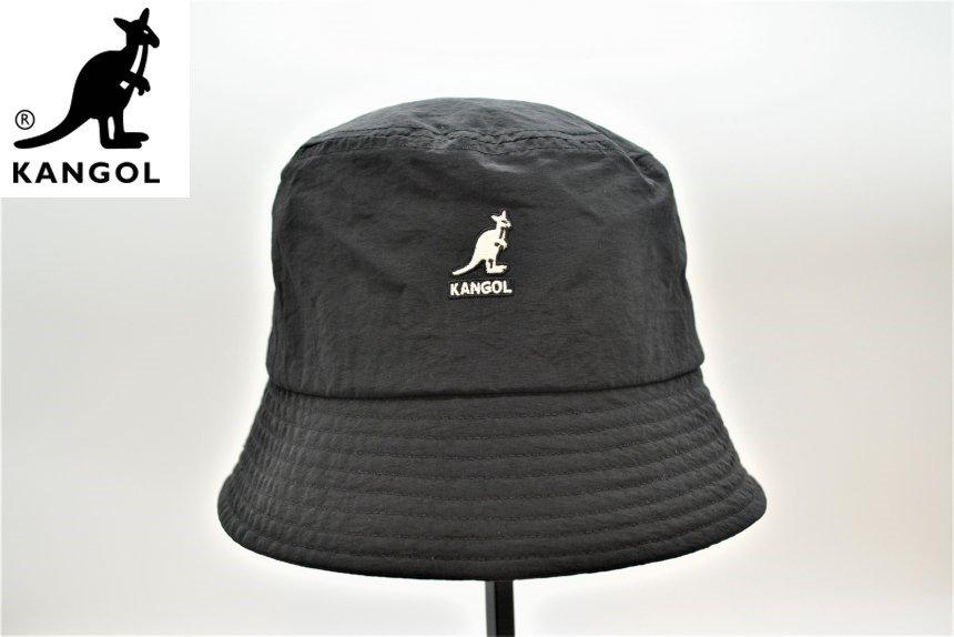 SMU Nylon Bucket Hat