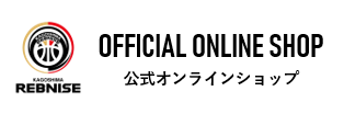KAGOSHIMA REBNISE OFFICIAL ONLINE SHOP