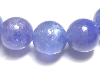 天然石 タンザナイト 9mm ブレスレット tan09001