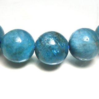 天然石 ブルーアパタイト 9mm ブレスレット apa09007b