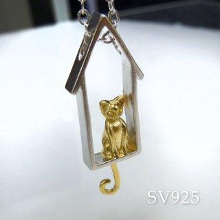 ネコのしっぽゆらゆらネックレス SV925 acc_top_cat_04