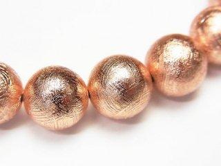 天然石 ギベオン ピンクゴールド 12mm ブレスレット giv-12001pg