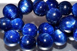 天然石 カイヤナイト 8.5mm ブレスレット kya-08.5001